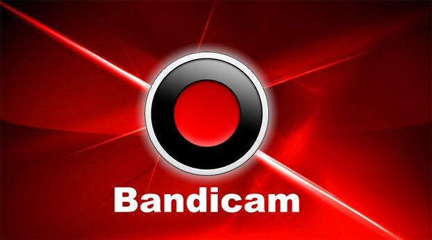 Ключ для Bandicam 4.1.7