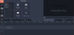 Movavi Video Editor 15 + Лицензионный ключ