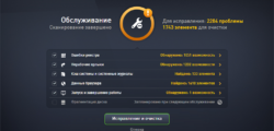 Лицензионный ключ для AVG PC Tuneup 2018 (+ программа в архиве)